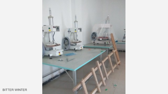 Machines and equipment have already been installed in the factory