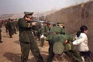 china-suppression-11.jpg