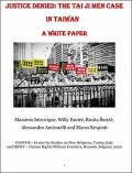 Justice Denied: The Tai Ji Men Case in Taiwan - A White Paper Cover